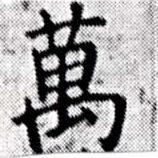 HNG027-0414