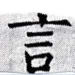 HNG027-0428