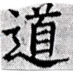 HNG027-0451