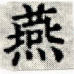 HNG030-0321
