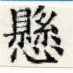 HNG030-1000