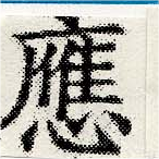 HNG030-1004