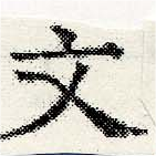 HNG030-1062