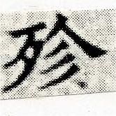 HNG030-1135