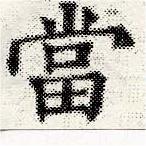 HNG030-1213