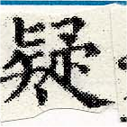 HNG030-1222