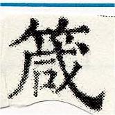 HNG030-1269