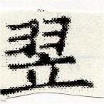 HNG030-1312