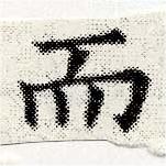 HNG030-1316