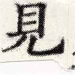 HNG030-1382