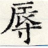 HNG030-1462