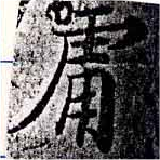 HNG033-0125
