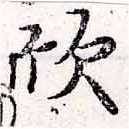 HNG033-0214