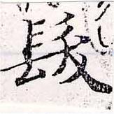 HNG033-0414