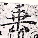 HNG033-0567