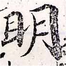 HNG033-0718