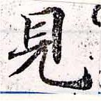 HNG033-0927