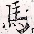 HNG033-1032