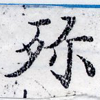 HNG033-1114