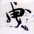 HNG034-0183