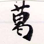 HNG034-0904