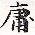 HNG036-0123