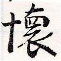 HNG036-0148