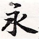 HNG036-0214
