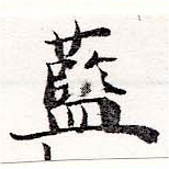 HNG036-0330