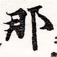 HNG036-0376