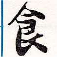 HNG036-0405