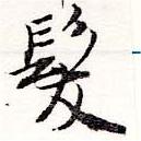HNG036-0409
