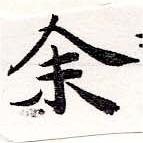 HNG036-0466