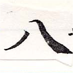 HNG036-0495