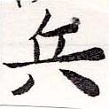 HNG036-0498