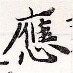 HNG036-0683