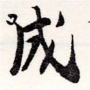 HNG036-0687
