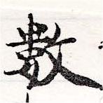 HNG036-0715