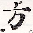 HNG036-0721