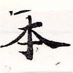 HNG036-0748