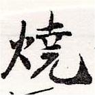 HNG036-0813a