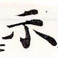 HNG036-0858