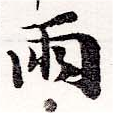 HNG036-1024