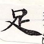 HNG036-1102a