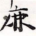HNG036-1105a