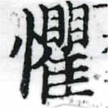 HNG037-0144