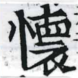 HNG037-0671