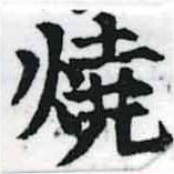 HNG037-0795