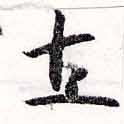 HNG038-0519