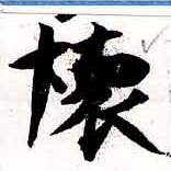 HNG038-0621